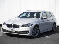 BMW523iツーリング ラグジュアリー ACC レーンチェンジW