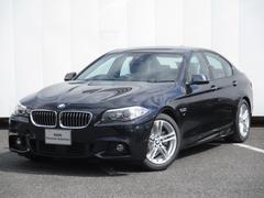 BMW523d Mスポーツ アクティブクルーズコントロール