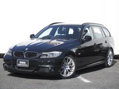 BMW320iツーリング Mスポーツパッケージ 18インチAW