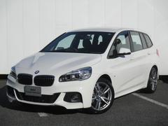 BMW220iグランツアラー Mスポーツ アクティブクルーズC