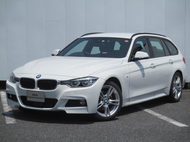 BMW 3シリーズ 320iツーリング Mスポーツ (検32.3)