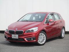 BMW218dアクティブツアラー ラグジュアリーアクティブクルーズ