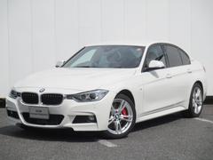 BMWアクティブハイブリッド3 Mスポーツ パフォーマンスブレーキ