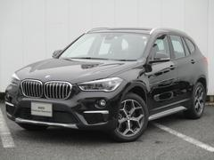 BMW X1xDrive 20i xライン コンフォートパッケージ4WD