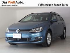 VW ゴルフヴァリアントTSIコンフォートライン 純正ナビ ワンオーナー 認定中古車