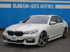 BMW740i Mスポーツ BMWレーザーライト OP20AW