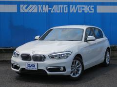 BMW118i スタイル パーキングサポートパッケージ