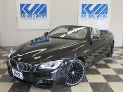 BMW640iカブリオレ Mスポーツパッケージ アイボリーレザー