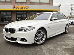 BMW 523dツーリング Mスポ  黒革 パノラマSR ACC