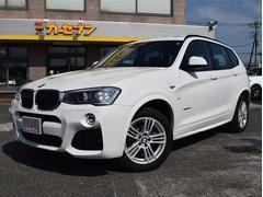 BMW X3xDrive 20d Mスポーツ ヘッドアップディスプレイ