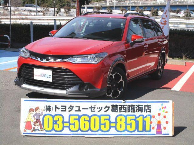 カローラフィールダー(トヨタ)1.5G 中古車画像
