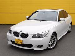 BMW525i Mスポーツパッケージ 純正HDDナビ 記録簿