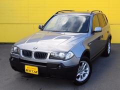 BMW X32.5i 社外ナビ サンルーフ 記録簿