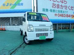 キャリイトラックKCエアコン・パワステ 4WD 5速マニュアル Goo鑑定車