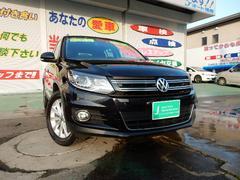 VW ティグアンTSIブルーモーションテクノロジー 1オーナー Goo鑑定車