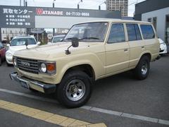 ランドクルーザー60GX 4WD 観音開き ロールーフ 丸目 NOX PM適合車