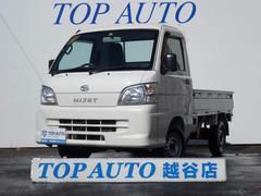ハイゼットトラック農用スペシャル パートタイム4WD 5速マニュアル 1年保証