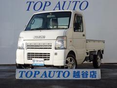 キャリイトラックKCエアコン・パワステ パートタイム4WD 5MT 1年保証