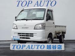 ハイゼットトラックエアコン・パワステ スペシャル 4WD 5速MT 1年保証付