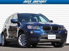 BMW X3xDrive 20d ハイラインPKG 黒革 電動Rゲート