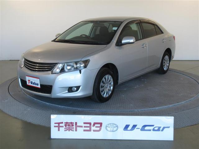 Photo of TOYOTA ALLION A15 G PACKAGE STYLISH EDITION / used TOYOTA