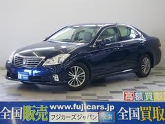 新潟の中古車 トヨタ クラウン 車両価格 159万円 リ済別 平成23後 2.9万K ダークブルーマイカ