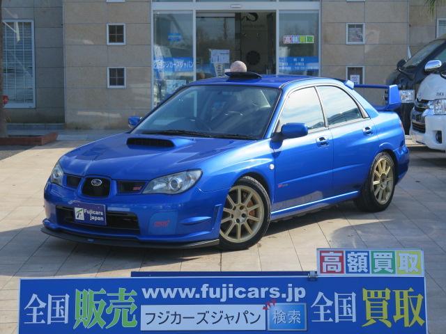 Photo of SUBARU IMPREZA WRX STi SPEC C / used SUBARU