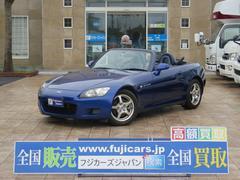 S2000ベースグレード 6MT 新品幌交換済み 青革シート 純正ナビ