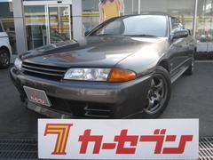 スカイライン GT−R 5速MT ターボ ローダウン 外マフラー(日産)