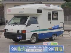 デリカトラック キャンピング バンテック JB470 コーティング施工済み(三菱)