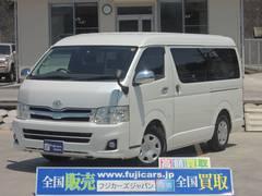 ハイエースワゴン キャンピング カスタムキャンピングカー 3列シート(トヨタ)