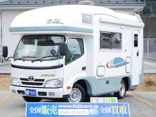 トヨタ カムロード バンテック ジルIV 家庭用エアコン オーニング