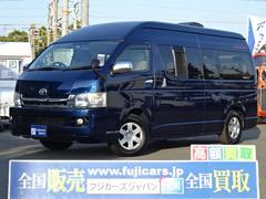 (株)フジカーズジャパン 広島店・トヨタ ハイエースバン の画像