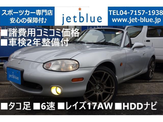 マツダ RS 6速MT タコ足 幌キレイ HDDナビ レイズ17AW