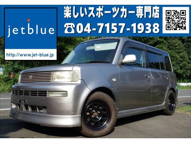 トヨタ Z Xバージョン 分離式ETCキーレス タイミングチェーン式