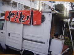 ハイゼットトラック ベースグレード移動販売車(ダイハツ)