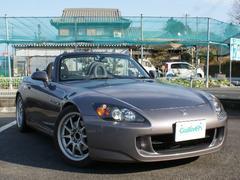 S2000ベースグレード ボルクレーシングAW ワンオーナー 車高調