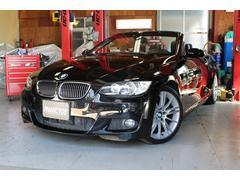 BMW335iカブリオレMスポーツ左Hアーキュレイマフラー