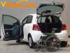 ヴィッツF 福祉車両 助手席リフトアップシート車