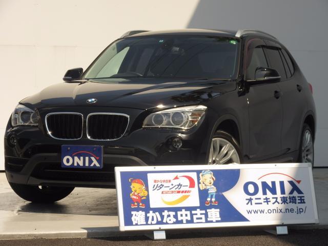 BMW X1 sDrive 18i xライン 純正ナビ Goo鑑定...
