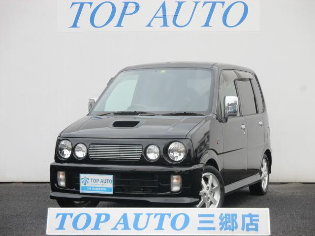 格安高品質軽自動車専門店!グループ総在庫1400台超お買い得キャンペーン対象車!こちらは台数限定の特選車両となっております!