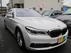BMW740i リアコンフォートPKG エンターテイメント