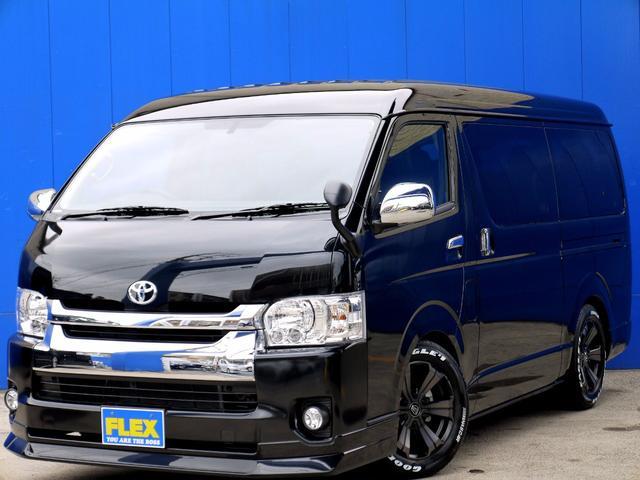 トヨタ GL フレックスオリジナル座席レイアウトVer2
