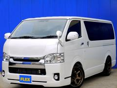 HIACE VAN LONG SUPER GL