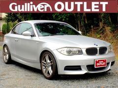 BMW135i DVDナビ ETC クルーズコントロール HID