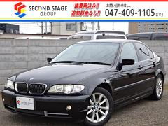 BMW325i禁煙車 本革 ナビ フルセグ DVD HID ETC