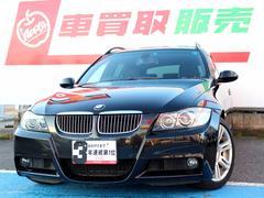 BMW325iツーリング Mスポーツパッケージ 純正ナビ キーレス
