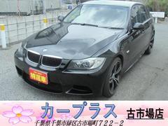 BMW320i M3仕様エアロ 19インチAW 国産新品タイヤ