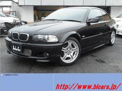 BMW318Ci Mスポーツ グー鑑定 D車・17インチ・キーレス