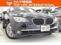 BMW750iコンフォートプラスPKG黒革SR純正HDDナビ地デジ